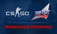 MCS Open Season 2. Хроники CS:GO часть 4